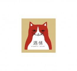 你好大海作品「?遇愫?organic style 」品牌設計 - 無負擔的生活感,不止于愛!