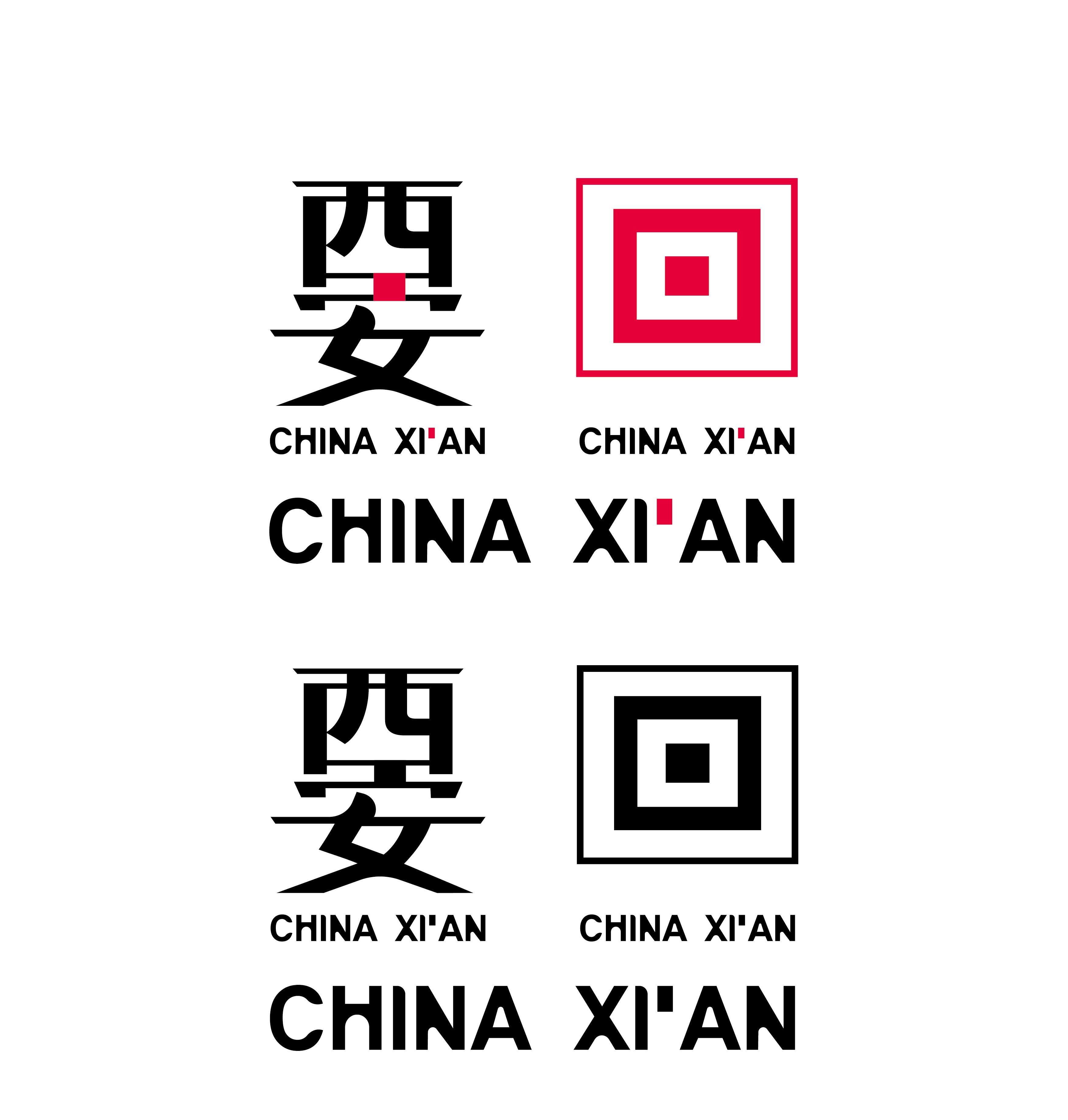 西安-旅游城市视觉及产品设计