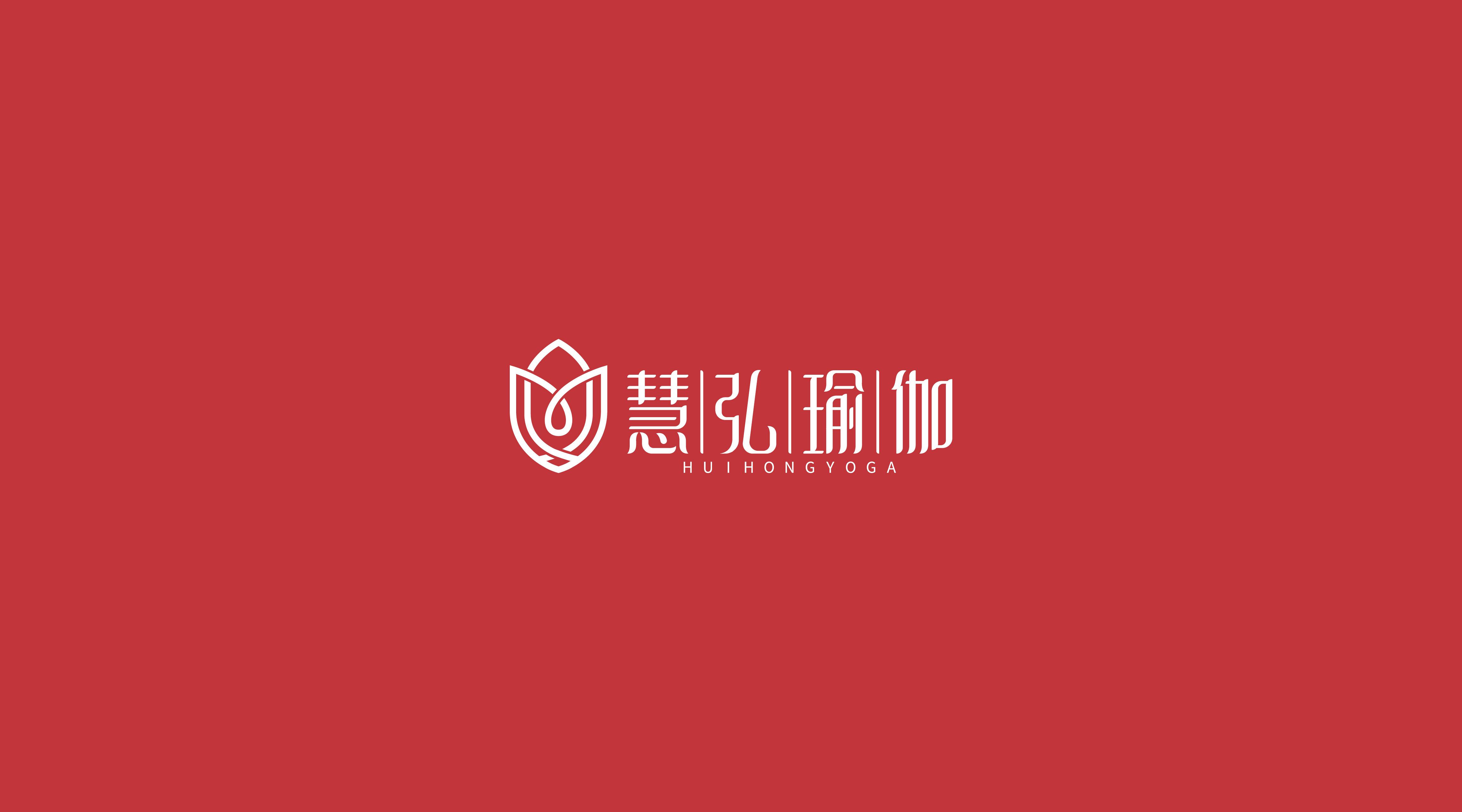 慧弘瑜伽logo&vi品牌设计图片