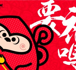 开福猴 财系列