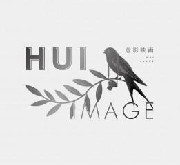 HUIimage 蕙影映画第三部分 飞鸟与鱼