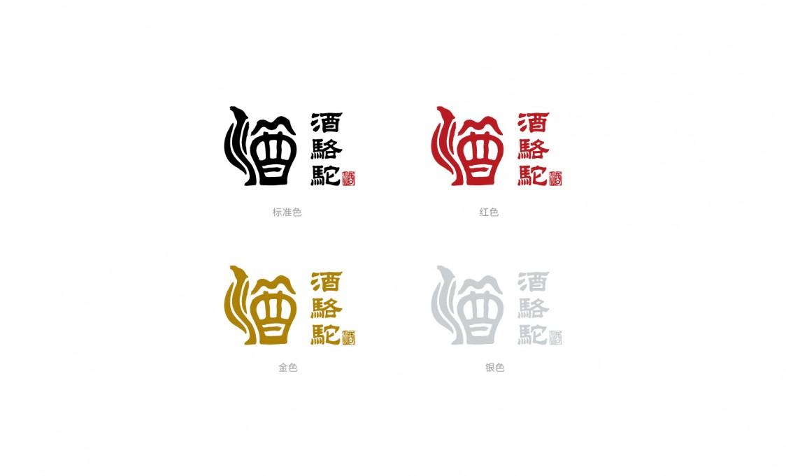 酒骆驼 | 酒水平台logo设计-标志-平面-设计作品-中国