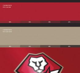 KKE越野品牌标志