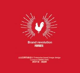 2016-《Fried chicken》品牌新作