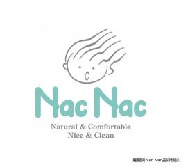 麗嬰房NacNac品牌