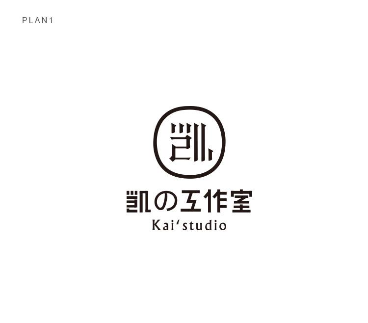 凯的工作室 / logo-标志-平面-设计作品-中国设计之窗