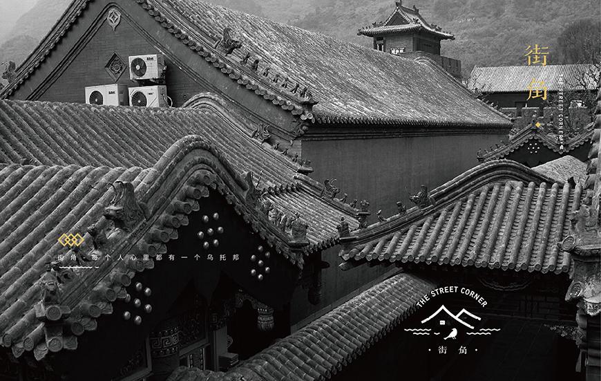 街角视觉形象设计|-标志-平面-设计作品-中国设计之窗