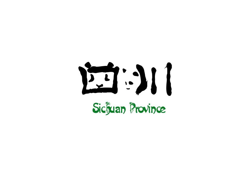 张大福国家城市名字字体标志设计