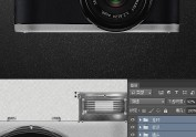 原创鼠绘相机PSD源文件分享