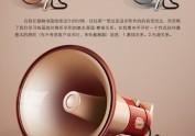 扬声器icon
