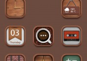 Coffee Time主题部分icon
