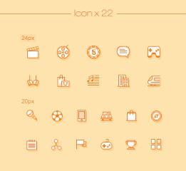 iconx22_附赠Psd