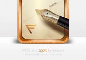 钢笔图标icon,附带源文件。