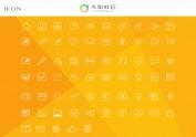 SNS社区最新icon设计一套(PSD下载)