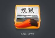 搜狐新闻Icon for Smartisan OS