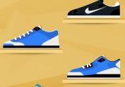 Chinese Nike