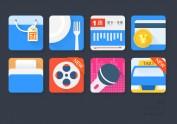icon 图标 源文件