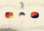 中国风图标