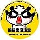 熊猫小灰的头像