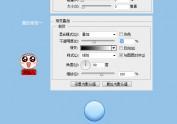 UI-小教程9
