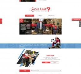 机器人制造网站