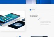 vivo x9产品库页面设计