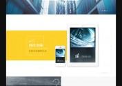 麦子科技logo、网页、名片设计