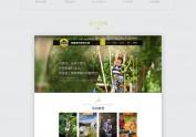 珠穆朗玛探索公园网站设计