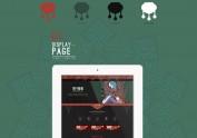 网页  海报  平面  电扇  主题界面