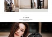 武汉青禾蒙娜丽莎摄影 样片包装