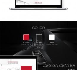 KDX-设计中心
