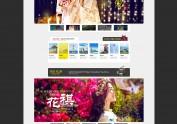 婚纱摄影网站专题店铺设计