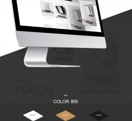 博世抽油烟机网站设计