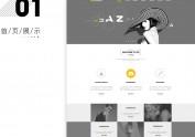 摄影行业web端界面设计包装