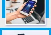 手机海报和官网