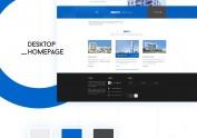 一套企业网站