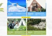 3月婚纱摄影专题活动-淘拍拍-全球旅