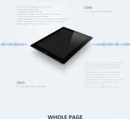 Bigdata-公司官网设计