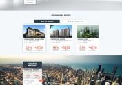 建筑&金融官网  主要页面以及个人中
