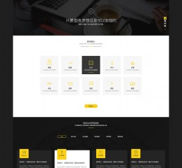 TIMECMS WEB Design