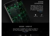 联想ZUK Edge手机-新品发布