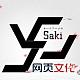 Saki_Design