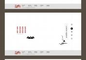 2016年网页设计作品集