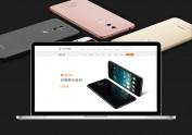 金立S9商品详情-柔光双摄