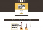 The guitar and the green forest/两