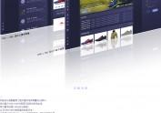 BMAI运动-英文官网概念设计