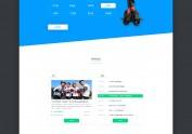 《lnhi企业站》&《大疆无人机企业网