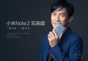 小米Note2 产品官网