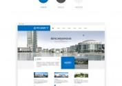 企业网站--红星国际广场