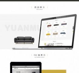 原木印象网站重建(练习 非商用)